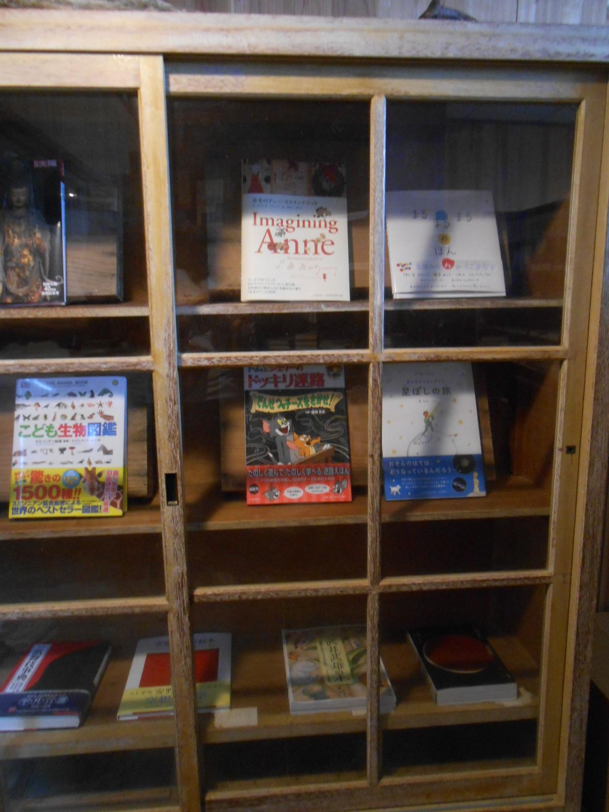 Bookcafe kuju_c0263809_22474341.jpg
