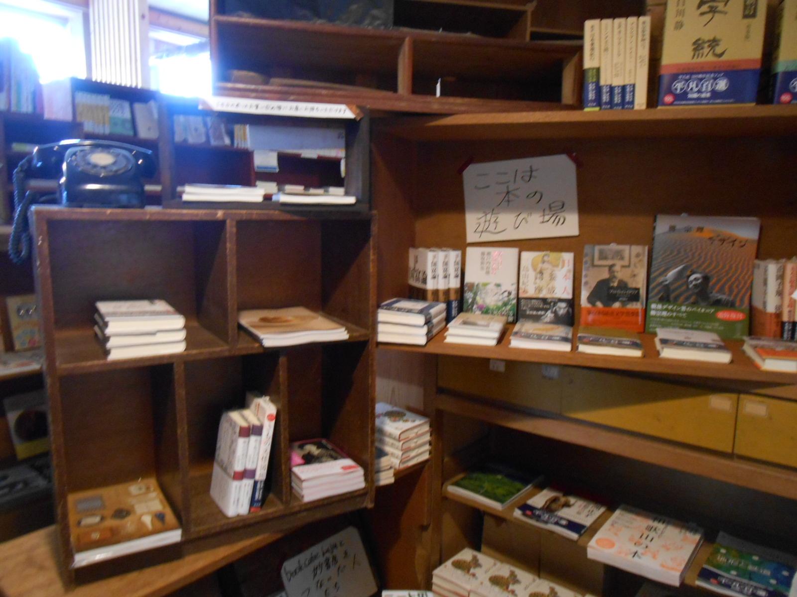 Bookcafe kuju_c0263809_22475028.jpg