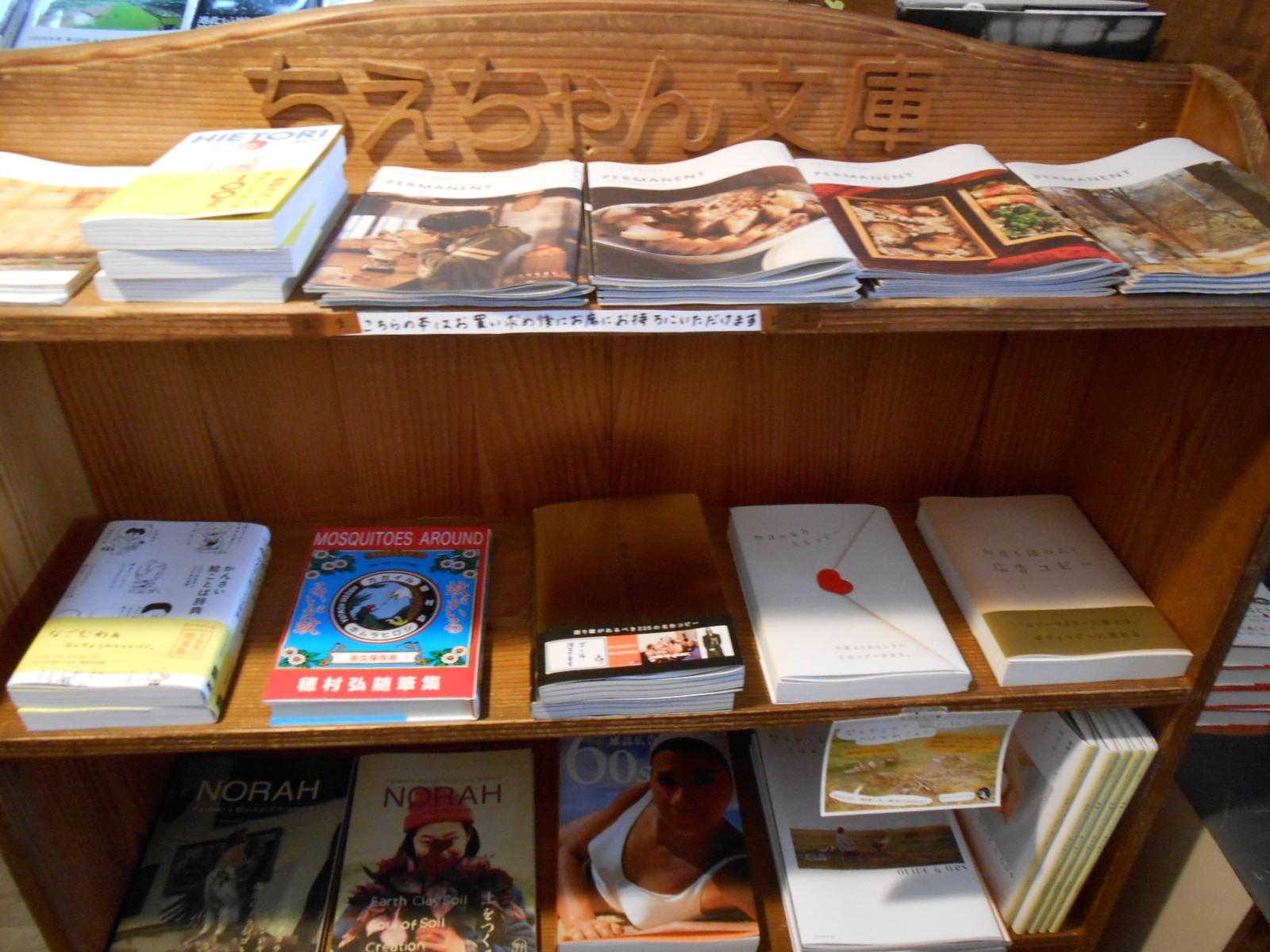 Bookcafe kuju_c0263809_22481553.jpg