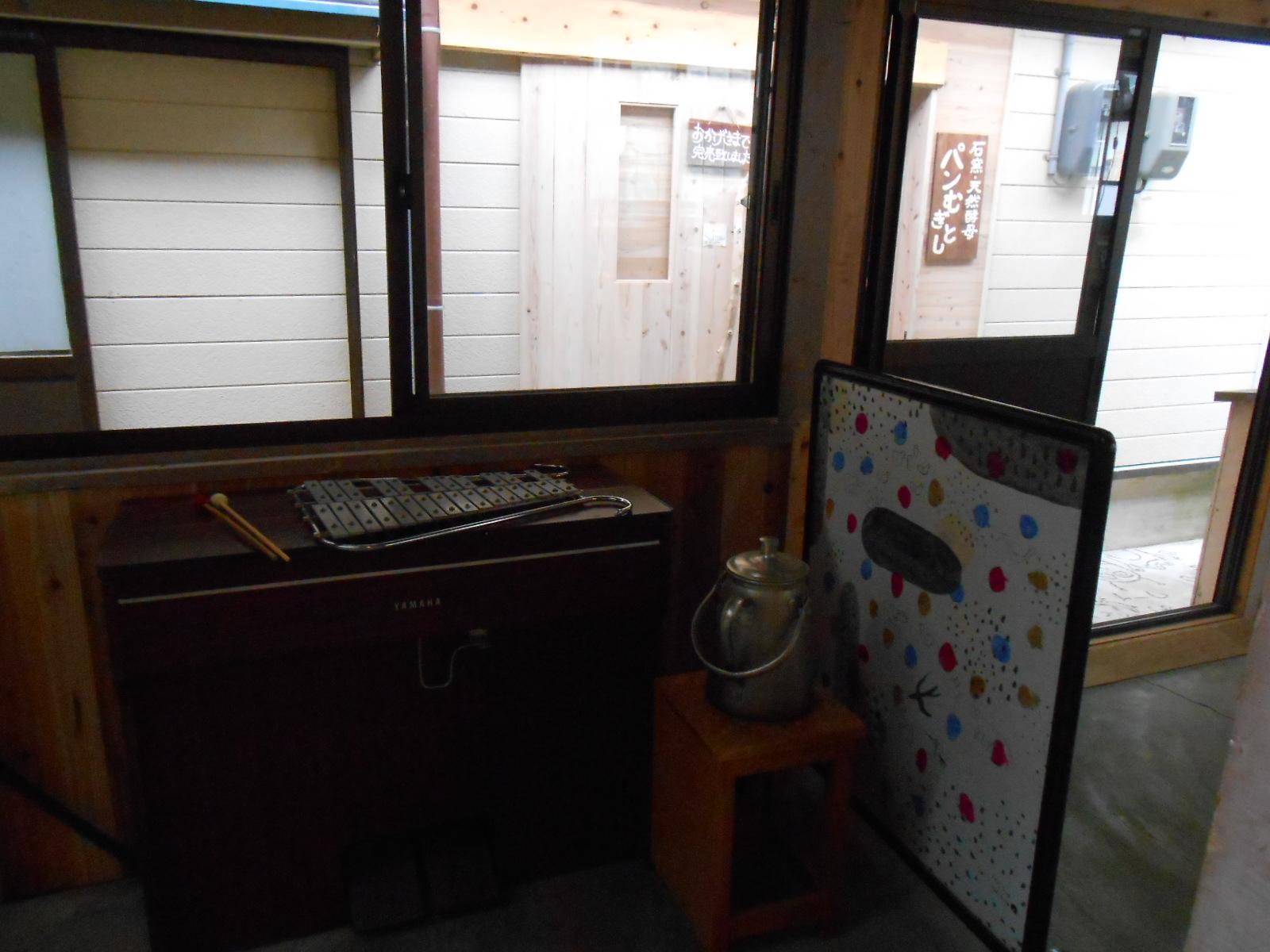 Bookcafe kuju_c0263809_22493580.jpg