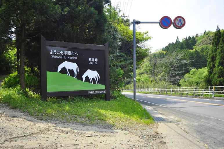 福島地区のサイン_a0286510_18181211.jpg