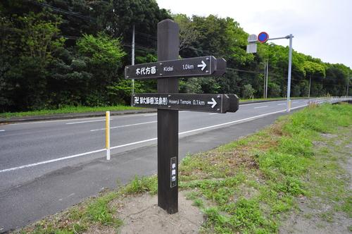 福島地区のサイン_a0286510_18233774.jpg