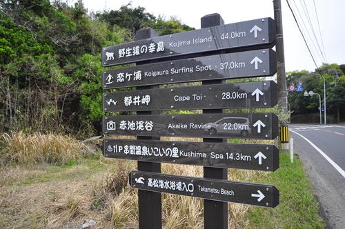 福島地区のサイン_a0286510_182382.jpg
