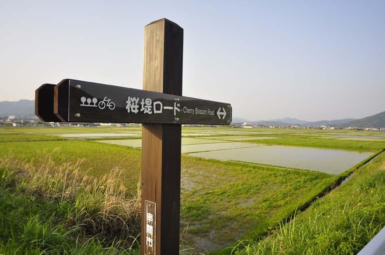 福島地区のサイン_a0286510_18245144.jpg
