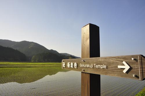 福島地区のサイン_a0286510_18272611.jpg