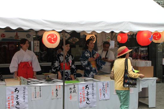 祇園祭が近ずいた_e0048413_209515.jpg