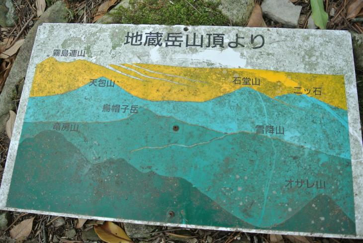 b0291016_20055300.jpg