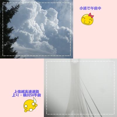 b0167519_0212894.jpg