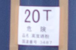 f0203926_101072.jpg