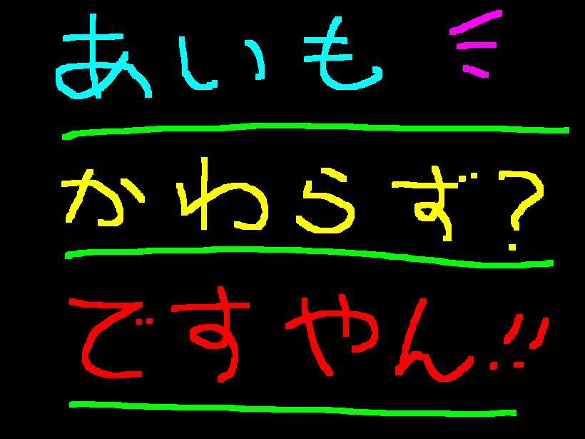 f0056935_1646049.jpg