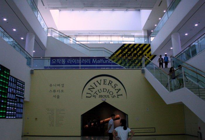 韓国①初めての韓国で美術館へ~ソウル市立美術館_b0168840_23065676.jpg