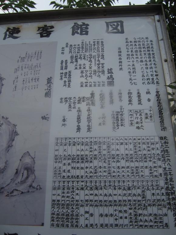 相島トレッキング・積石塚古墳群_a0237545_22452465.jpg