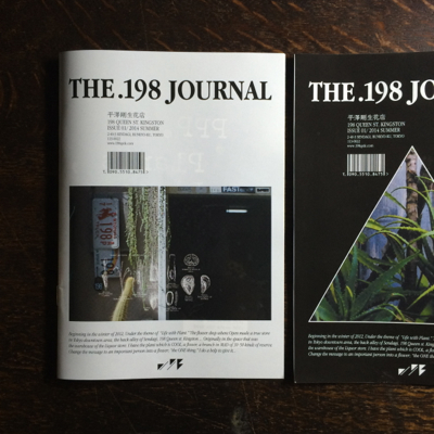 THE.198 JOURNAL_b0129548_0271948.jpg