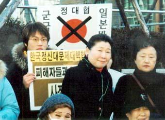 日本を貶める人々 天誅 最有力候補_a0103951_13242669.jpg