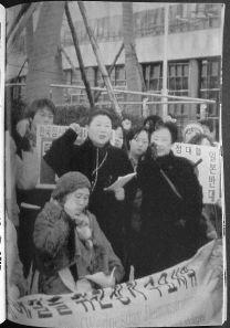 日本を貶める人々 天誅 最有力候補_a0103951_1324817.jpg