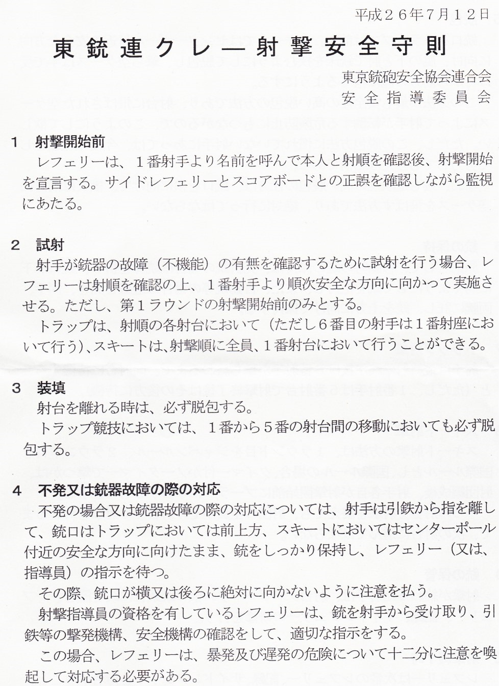 a0301751_20112.jpg