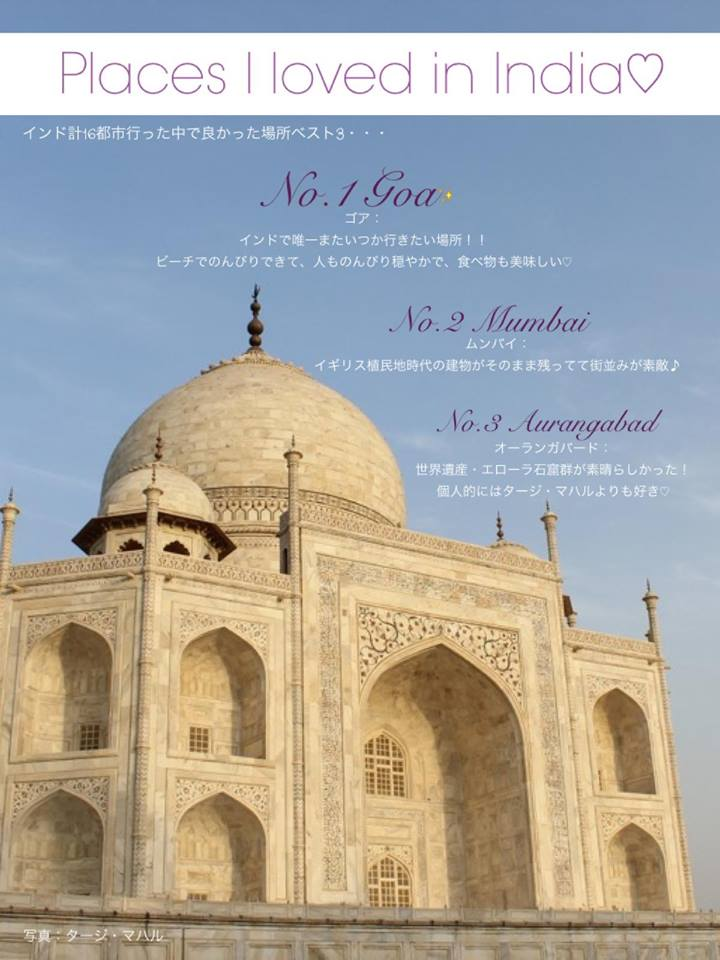 インド旅日記/Part8♪_f0295063_11404428.jpg