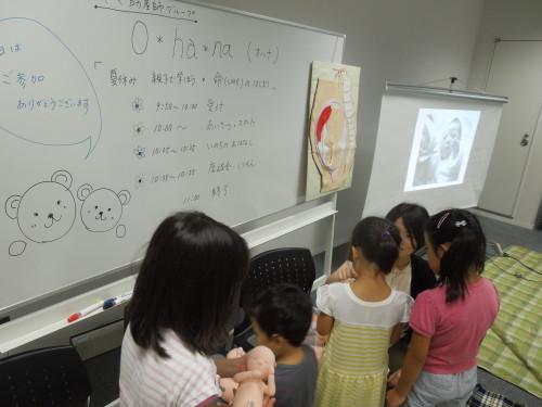 夏休み恒例 親子で聞きたい「いのちの授業」_f0315370_20024605.jpg