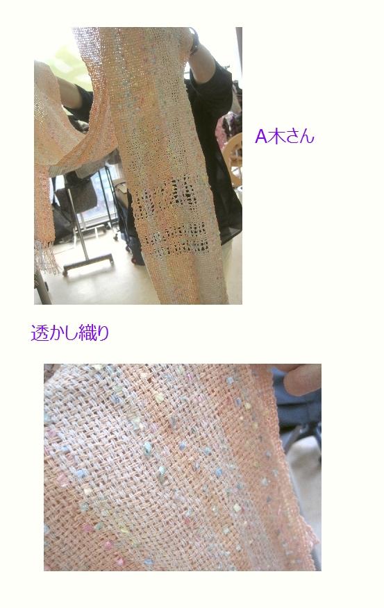 c0221884_9405429.jpg