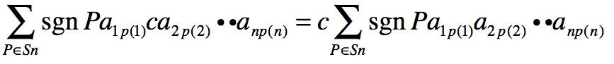 行列式の性質の証明 3_d0164691_12431526.png