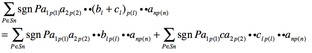 行列式の性質の証明 4_d0164691_12455536.png