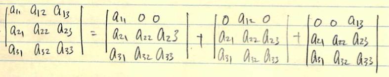 行列式の性質の証明 4_d0164691_12462948.png