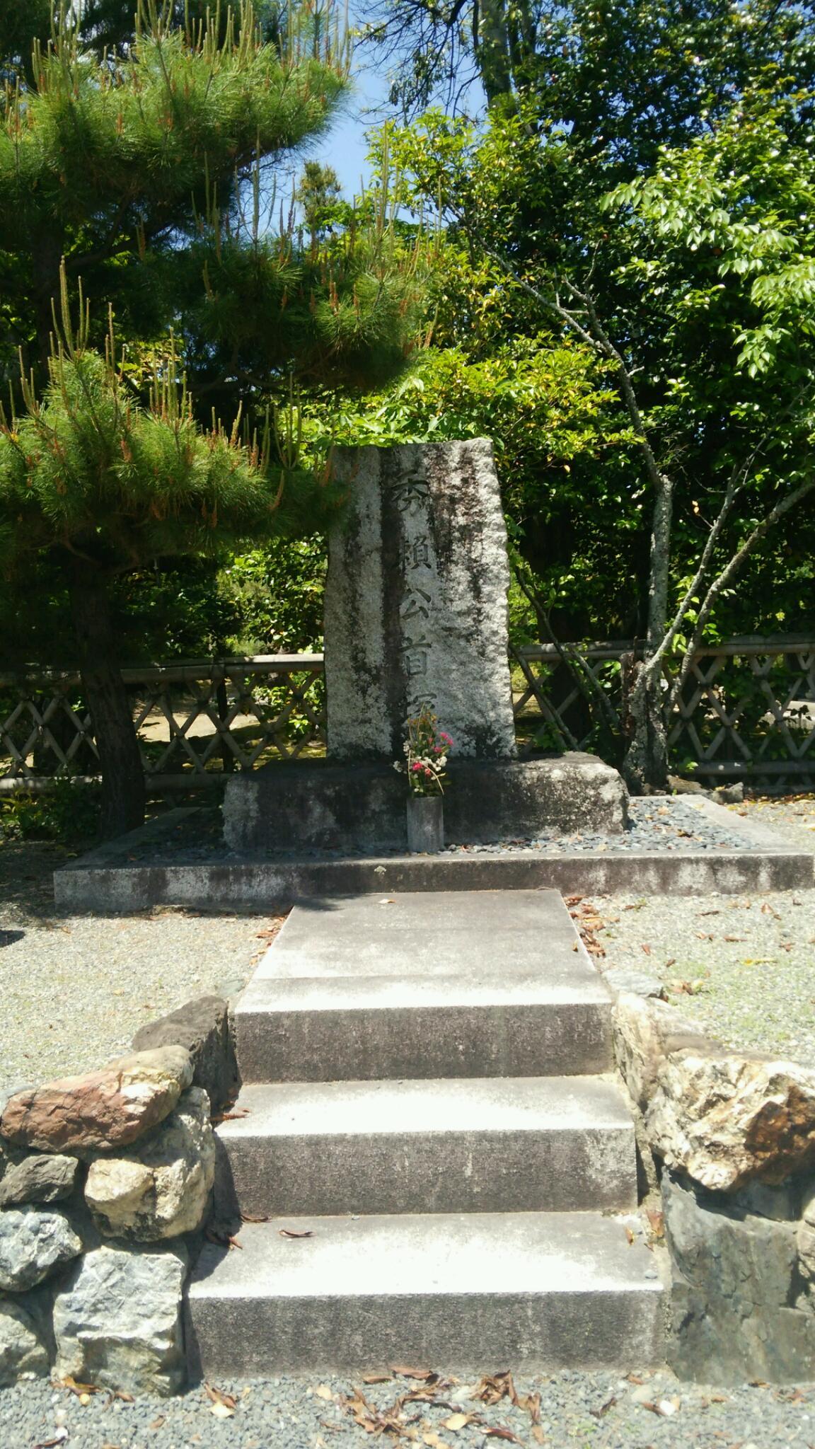 京都 清凉寺と浮田町を訪れました_d0179392_123517.jpg