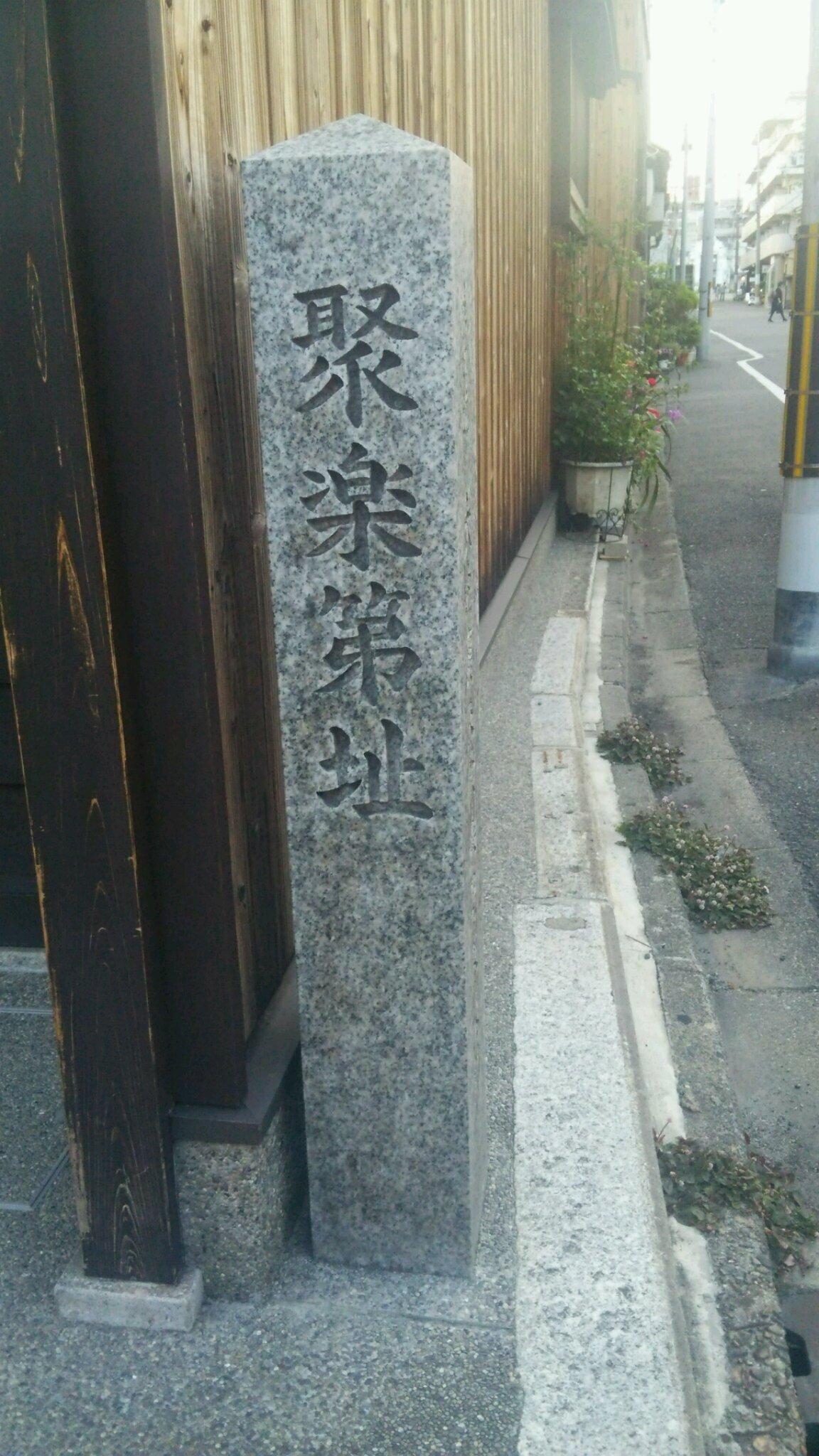 京都 清凉寺と浮田町を訪れました_d0179392_1254718.jpg