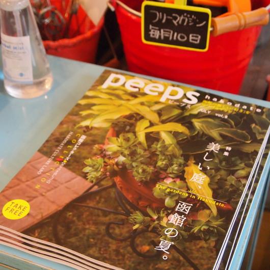 peeps hakodate 設置店になりましたよ。_a0292194_21194836.jpg