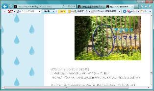 f0203094_10535112.jpg
