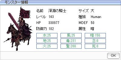 f0149798_2113512.jpg