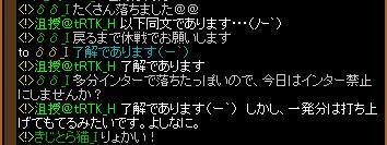d0081603_2164612.jpg