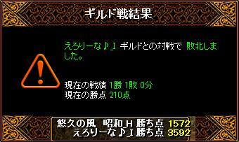 d0081603_2195125.jpg