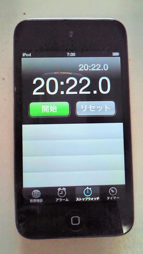 d0149105_7424967.jpg