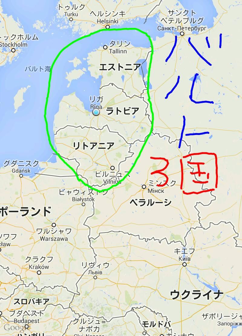三国 バルト