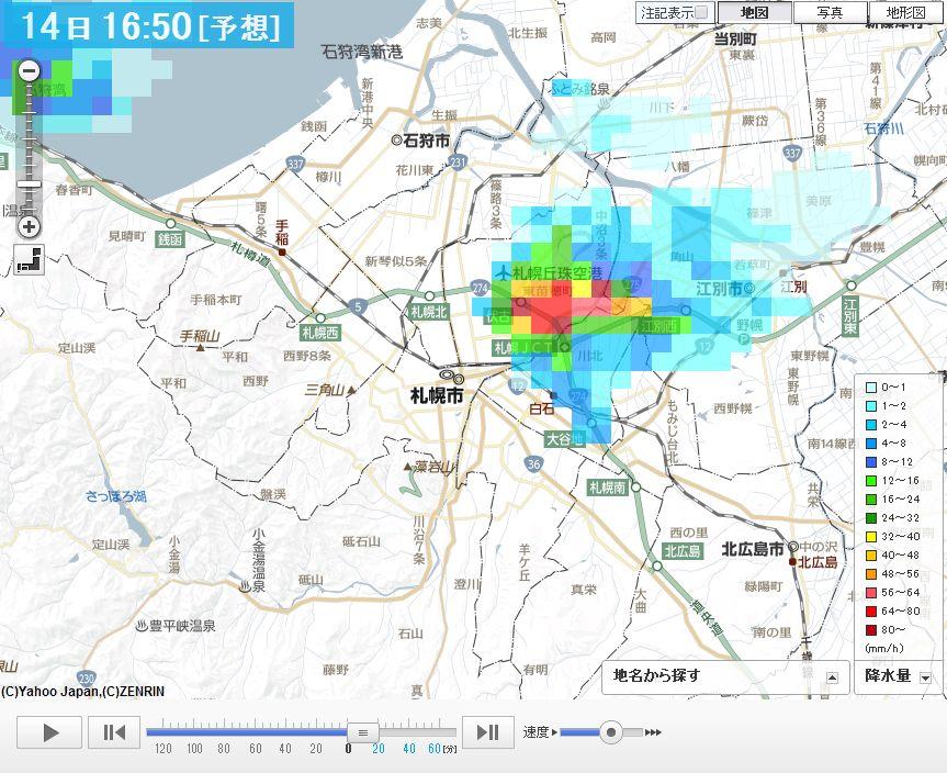 局地的に豪雨が通り過ぎる札幌_c0025115_19441039.jpg