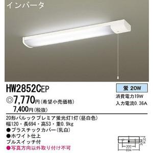 照明計画~キッチン&ダイニング_f0319815_05380986.jpg