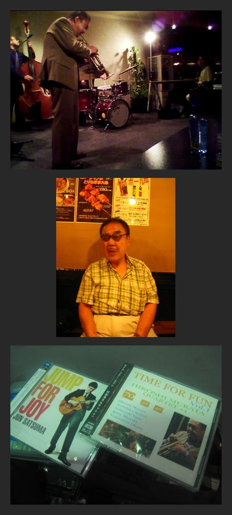 BopBand 九州、四国旅 帰ってまいりました!_d0269622_5362024.jpg