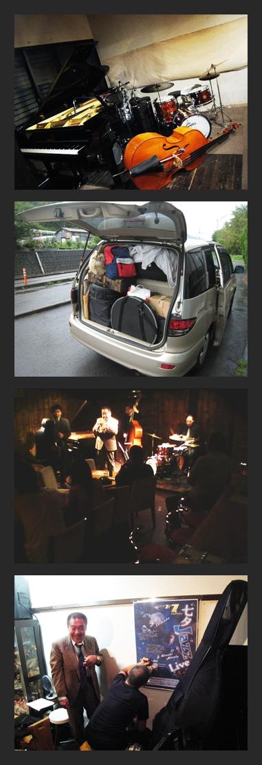 BopBand 九州、四国旅 帰ってまいりました!_d0269622_6311982.jpg