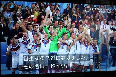 W杯 決勝戦_b0199526_7495383.jpg