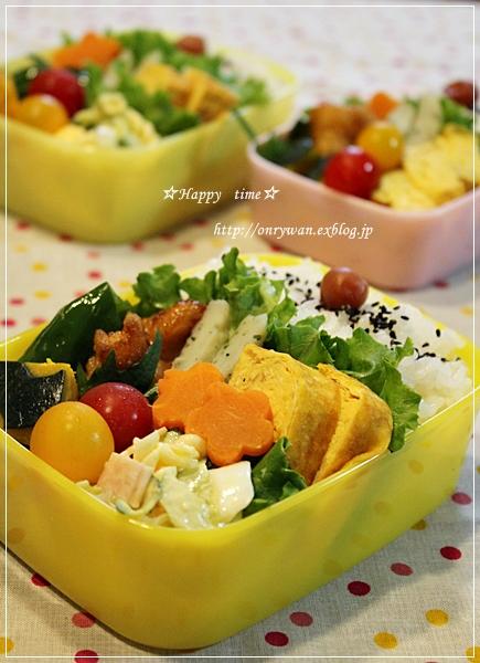 チキンとピーマンの甘酢焼き弁当とラウンドパン♪_f0348032_19111319.jpg