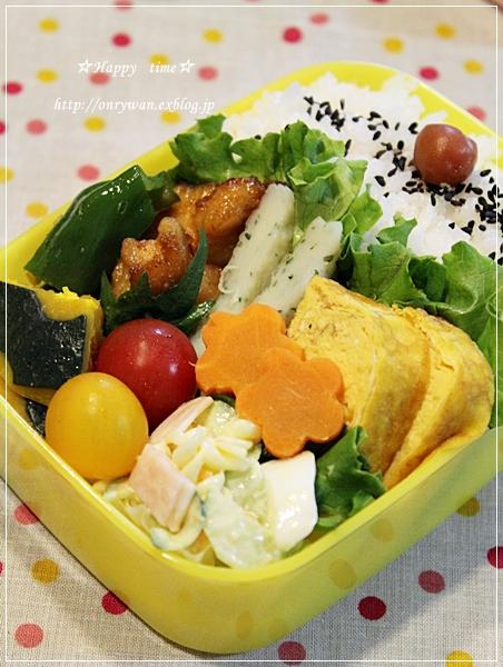 チキンとピーマンの甘酢焼き弁当とラウンドパン♪_f0348032_19112726.jpg
