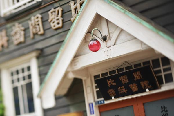 上野周辺_b0175635_9141725.jpg