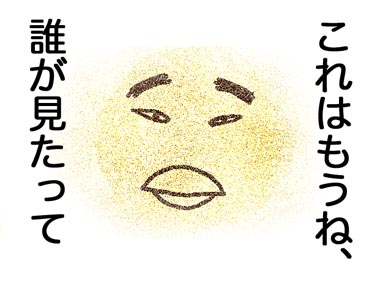 f0105741_19323347.jpg