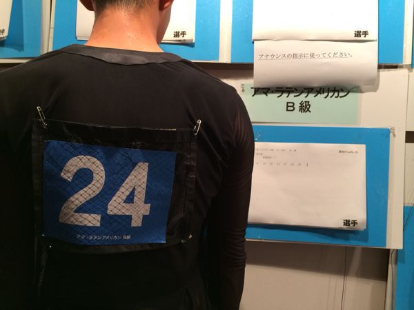 中部日本ダンス競技 三重県大会@2014_e0292546_0281751.jpg