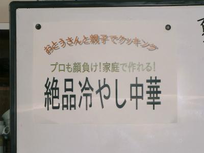 湧き水講座_c0180460_371085.jpg