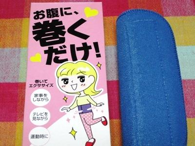 108円の勉強_c0190960_7152823.jpg