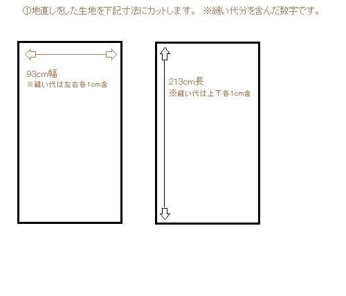 e0174171_21131477.jpg