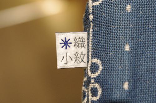 山形県の『米織がまぐちケース』_e0267277_20371198.jpg