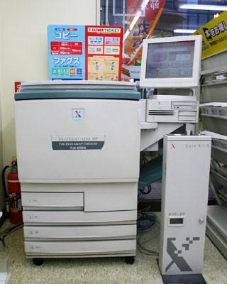 f0200477_20103269.jpg